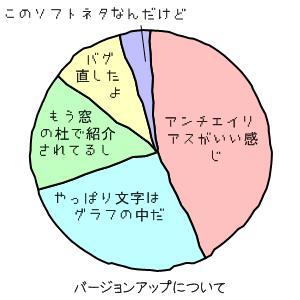 20070406-014203.jpg